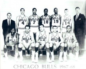 chicago bulls 1967 team